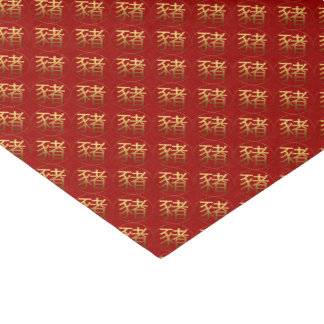2019 Pig Year Gold embossed effect Tissue paper
