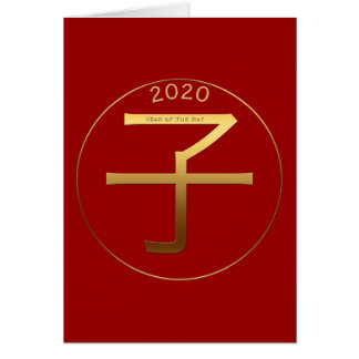 2020 Rat Year Gold embossed effect ChineseGreeting Card