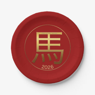 2026 Horse Year Gold embossed effect Paper Plate