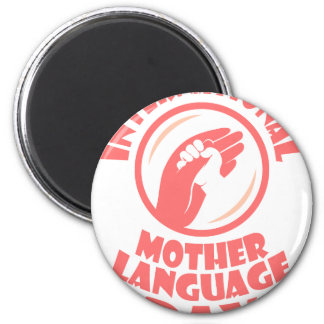 21st February - International Mother Language Day Magnet