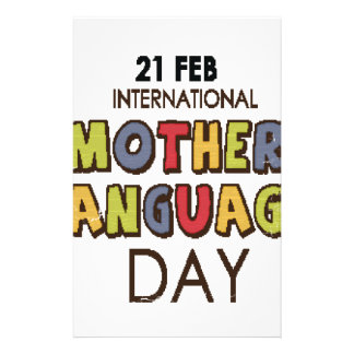 21st February - International Mother Language Day Stationery