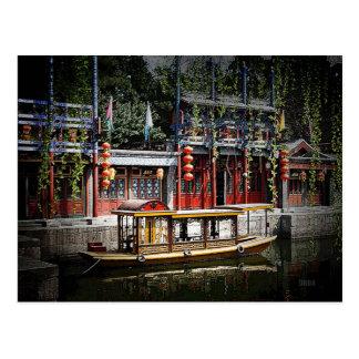 230 - Summer Palace Lagoon Postcard