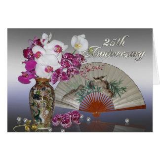 25th anniversary party invitation Asian still life