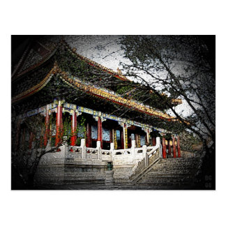 281 - Summer Palace. Beijing, China Postcard