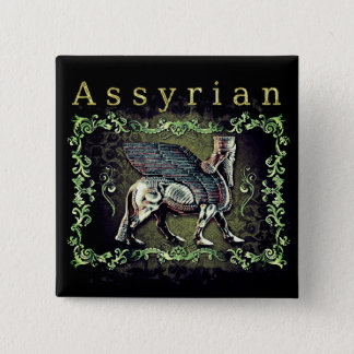 2 Inch Square Button Assyrian Lamassu
