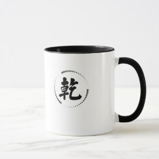 2 - tone mug with Chinese creativepower logo on it