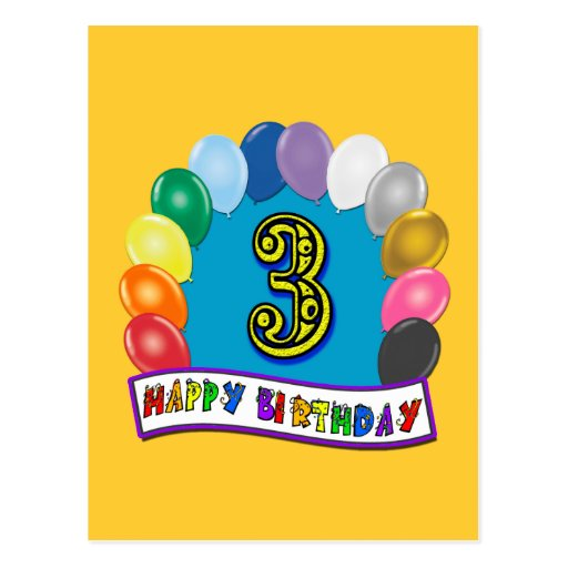 2nd Birthday Gifts with Assorted Balloons Design Postcard