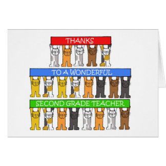 2ND GRADE TEACHER THANKS CARD