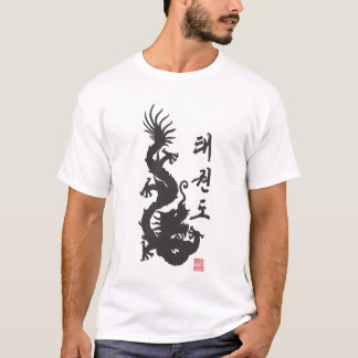 301 Tae Kwon Do Dragon Shirt