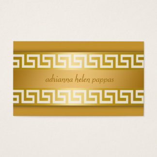 311-Golden Greek Key Business Card
