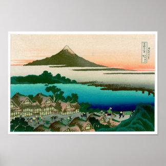 36 Views of Mount Fuji, Hokusai Fine Vintage Poster