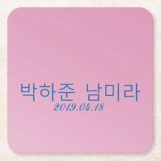 3d 모노그램 Hot Pink Square Paper Coaster
