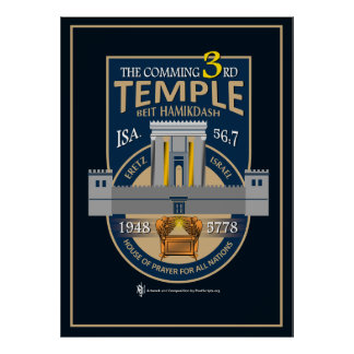 3rd Temple Poster