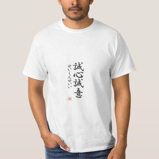4 Words Kanji Series - Seishin Seii T-Shirt