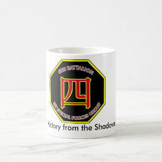 4th Battalion, 1st Special Forces Group Magic Mug