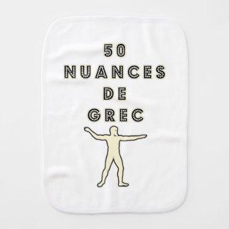 50 NUANCES OF GREEK - Word games - François City Burp Cloth