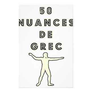 50 NUANCES OF GREEK - Word games - François City Stationery