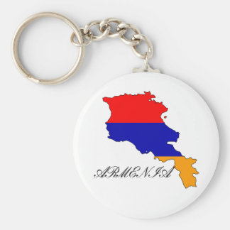 594px-Flag-map_of_Armenia_svg, ARMENIA Keychain