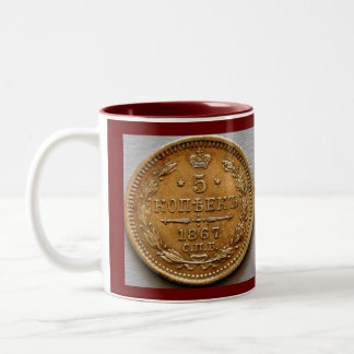 5 kopeek 5 kopek 1867 RARE COIN Two-Tone Coffee Mug