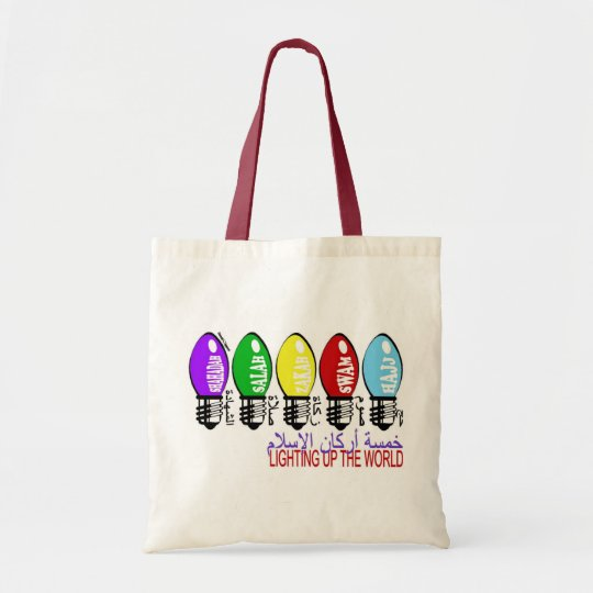 5 Pillars of Islam Tote Bag