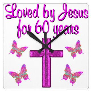 60TH LOVING JESUS SQUARE WALL CLOCK