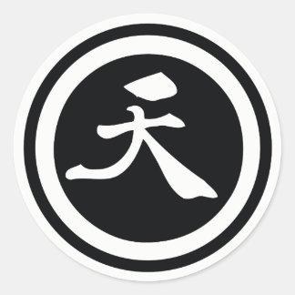 """(6) Tenshin-Kai Round 3"""" Stickers"""