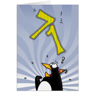71st Birthday - Penguin Surprise Card
