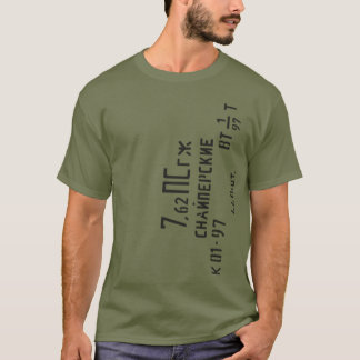 7.62X54R 7n1 Sniper spam can T-Shirt