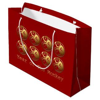 8 Golden Monkeys Chinese New Year 2016 Gift Bag