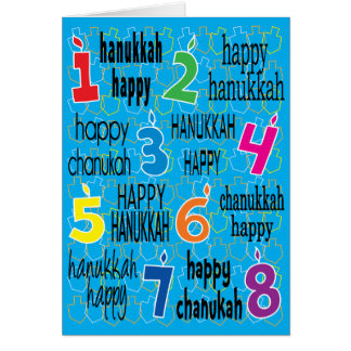 """8 Nights of Hanukkah"" Greeting Card w Envelope"