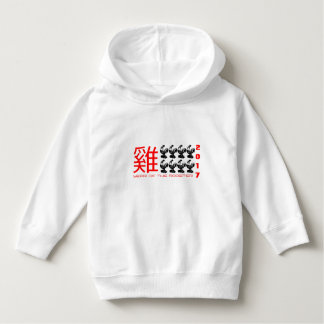 8 Roosters Chinese New Year 2017 white Hoodie