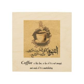 "8""x8"" Wood Wall Art coffee and arabic design"