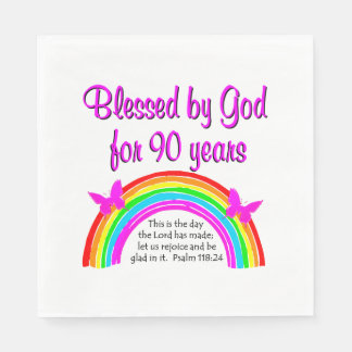 90TH BIRTHDAY BLESSING DISPOSABLE NAPKINS