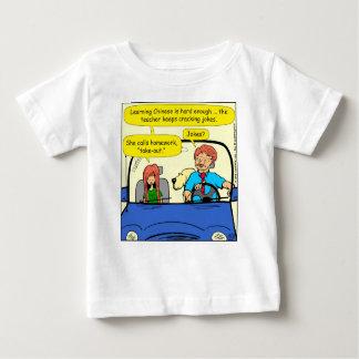 917 Teacher calls homework takeout cartoon Baby T-Shirt