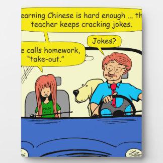 917 Teacher calls homework takeout cartoon Plaque
