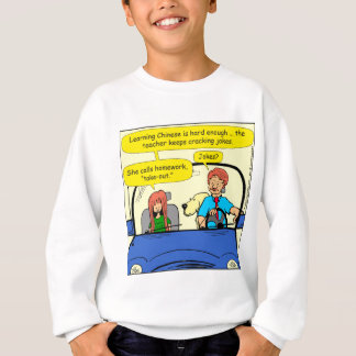 917 Teacher calls homework takeout cartoon Sweatshirt
