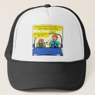 917 Teacher calls homework takeout cartoon Trucker Hat