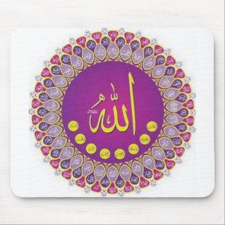 99 Names of Allah Mousepad