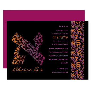 A Aleph Hebrew Collection Bat Mitzvah Invitation