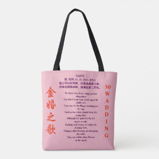 A bag for Golden Wedding Anniversary