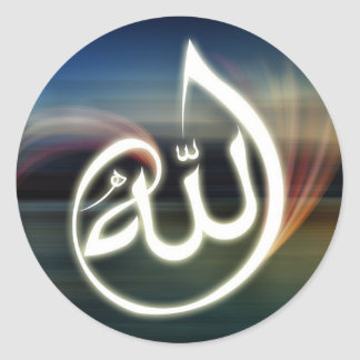 A beautifull Allah caligraphy sticker