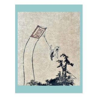 A boy flying a kite Ukiyoe Postcard