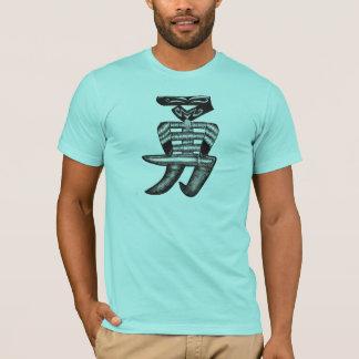 """A Brave Soldier"" T-Shirt"