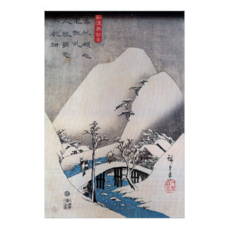 A Bridge in a Snowy Landscape, Ando Hiroshige Poster