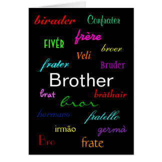 """A Brother's Birthday I"" Card - Customizable"