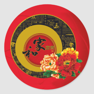 A Chinese ornament of good luck and prosperity Classic Round Sticker