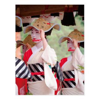 """A Festival in Japan"" (the Japanese celebration) Postcard"