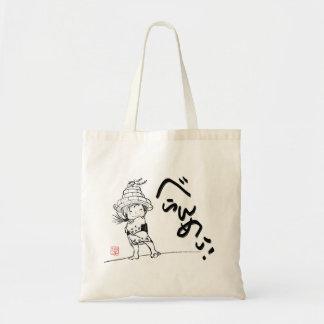 A Kimono kid wearing a snale hat Tote Bag