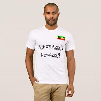 A mandatory T-shirt to All Habesha in the Diaspora