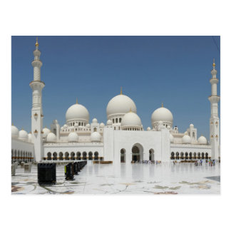 A Mosque in Abu Dhabi Postcard